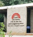 Indian Institute of Management Bangalore (IIMB)