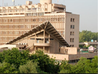 Indian Institute of Technology Delhi [IITD]