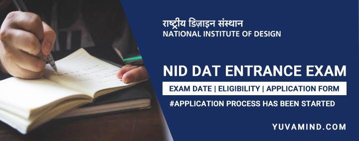 NID DAT Entrance Exam 2020, Design Aptitude Test, Exam Date