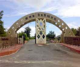 Triguna Sen School of Technology - Assam University