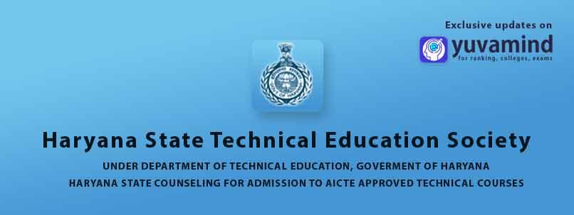 Haryana B.Tech Lateral Entry Admission 2020, B.Tech LEET Haryana