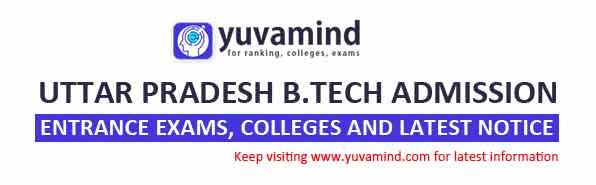 Uttar Pradesh B.Tech Admission 2020, UP BTech Admission Notice