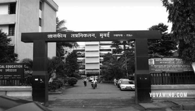 Government Polytechnic, Mumbai best for Civil Engineering