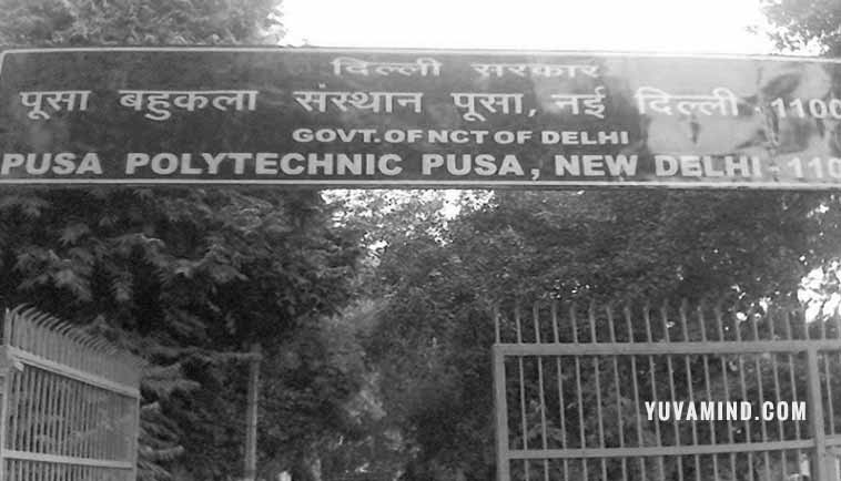 Pusa Institute of Technology - Civil Engineering Delhi