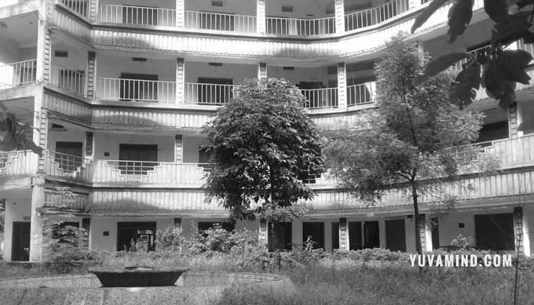 Rourkela Institute of Technology, RIT Rourkela
