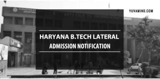 Haryana B.Tech Lateral Admission Notification, date released - know the cut off list