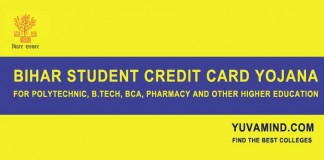 Bihar Student Credit Card 2019 Yojana| Bihar Scholarship for Polytechnic Education
