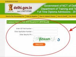 CET Delhi Result 2019 Declared Today - Check Result / Scorecard