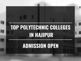 Top Polytechnic Colleges in Hajipur 2019: Polytechnic Admission in Hajipur